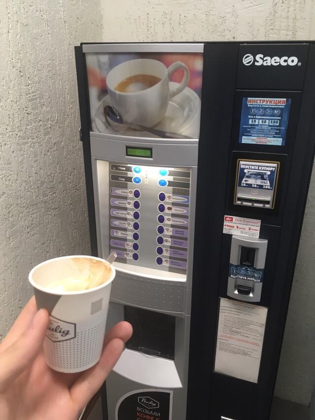 Кофейный аппарат!